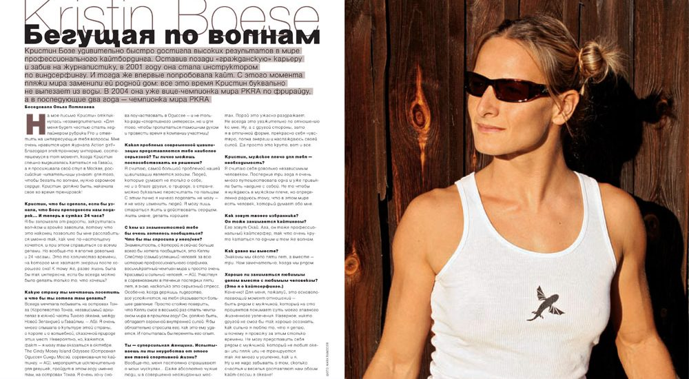 Dyla Mag Russia